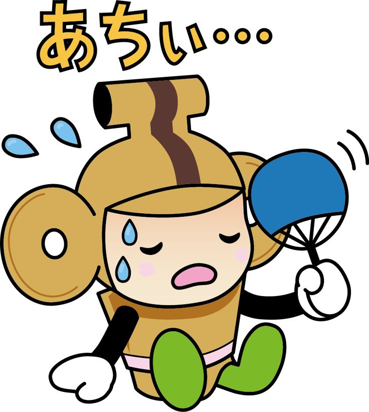 本庄市のマスコット「はにぽん」©イラストねねこ http://goo.gl/3vtlkt