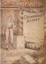 1896 Athens, Greece Olympic Poster