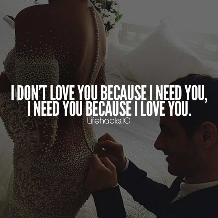 Best 25+ Cute Marriage Quotes Ideas On Pinterest