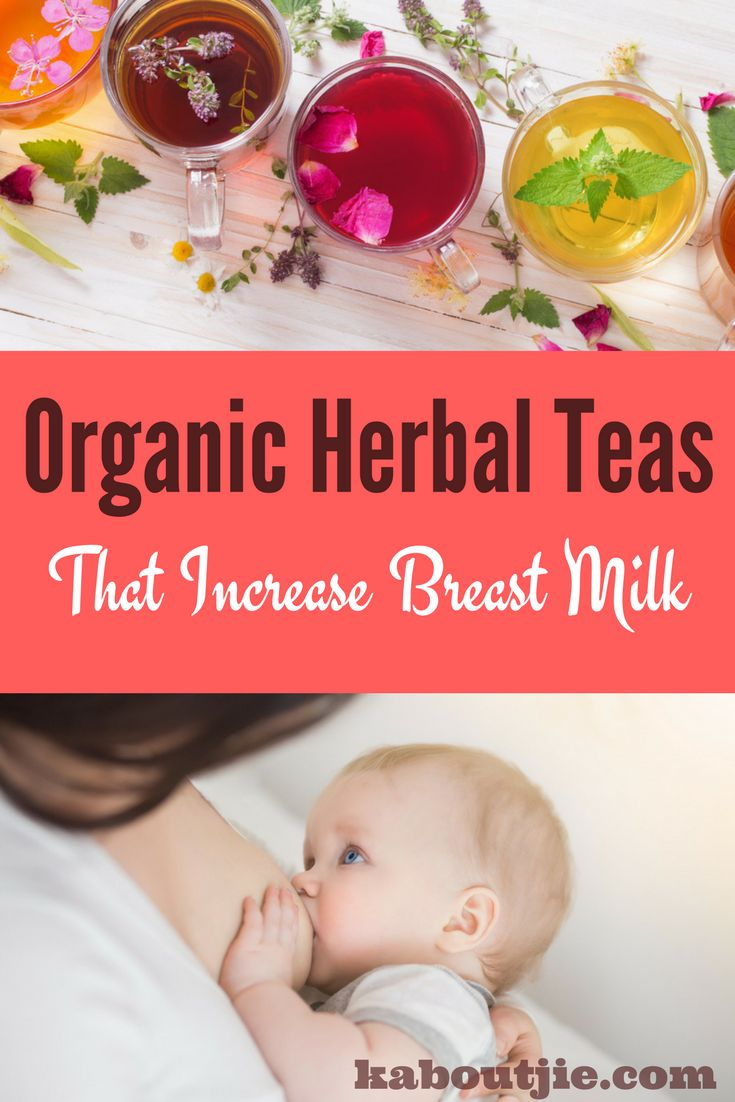 Organic herbal teas that increase breastmilk are a great way to boost your milk production. There are lots of ways to increase your breast milk supply, but ensuring that you are hydrated is essential to your supply!      #breastmilk #breastfeeding #breastisbest #normalizebreastfeeding #lactation #nursingteas #organicherbaltea #herbalteasbreastfeeding #teasincreasebreastmilk #increasebreastmilk #increasebreastmilkproduction #increasemilksupply #lactationteas #nursing