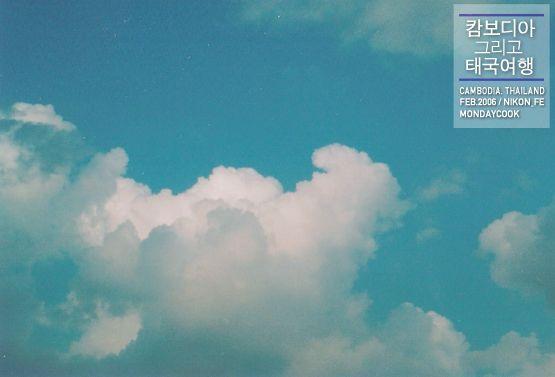 2006 in Cambodia 뜨거웠던 캄보디아의 하늘. 예쁘다.