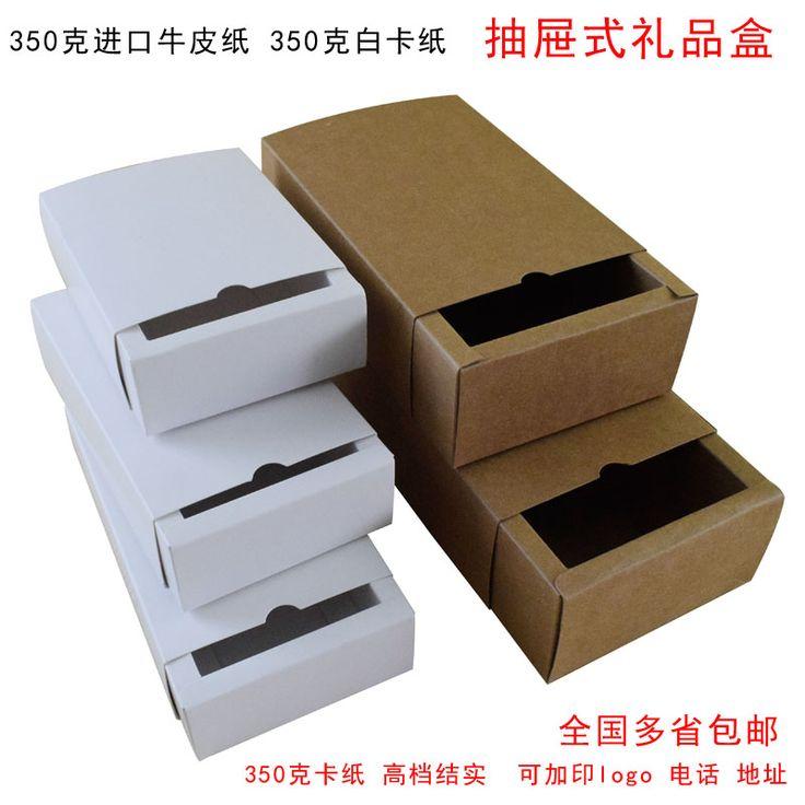 Точечные желатином торт коробка бумажная коробка ящик гнездо чай коробка белье носки несколько размеров в наличии - Taobao