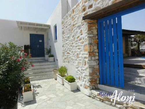 Entrance of Aloni Paros hotel