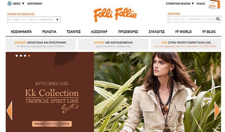 Follifollie - Κοσμήματα Ρολόγια   Online Καταστήματα - Webfly