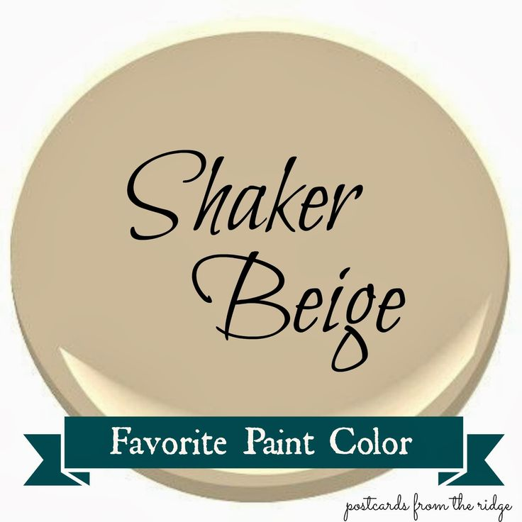 Postcards from the Ridge: Benjamin Moore Shaker Beige. Our most popular warm neutral for the past 20 years.  #benjaminmoore #shakerbeige #paintcolor