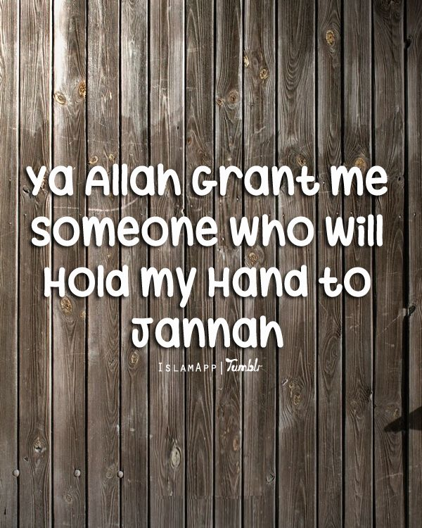 Ya Allah, please grant me someone who will hold my hand to Jannah - ameen!