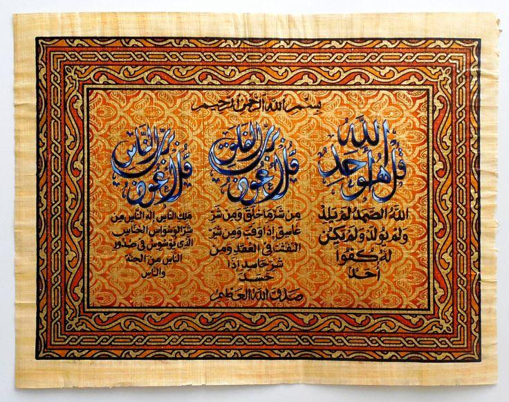 101 Best Arabic Calligraphy Images On Pinterest Art