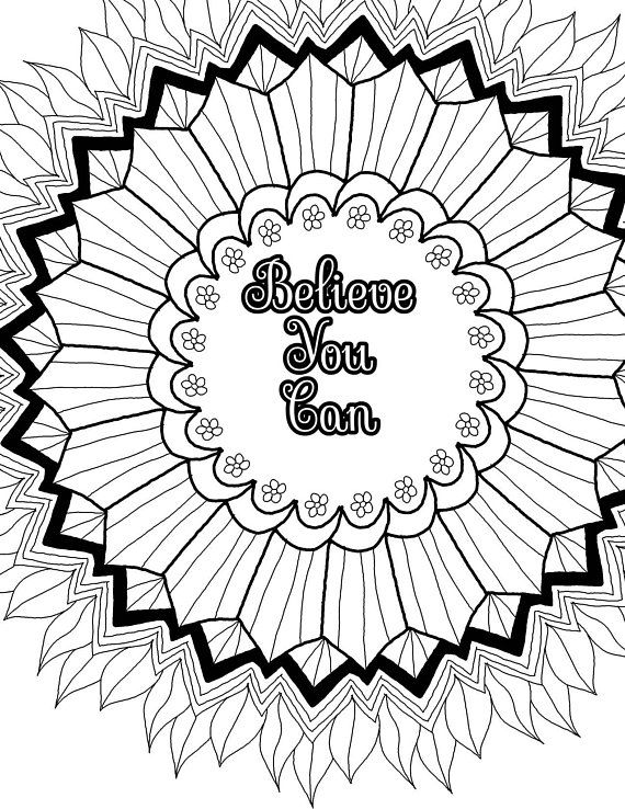 Adult coloring book printable