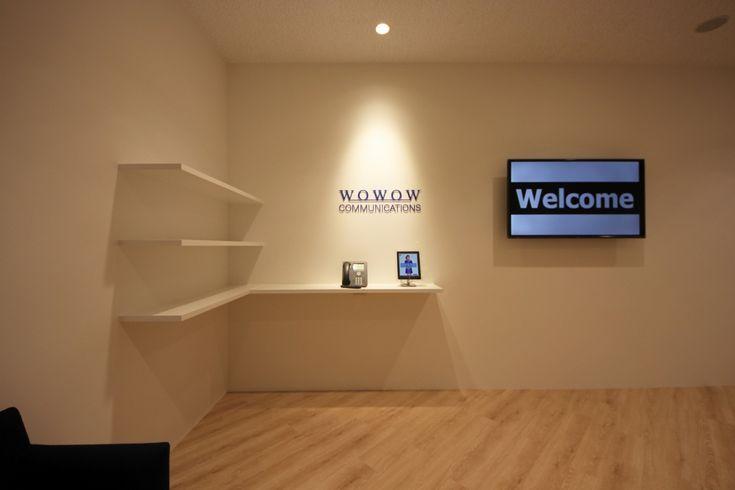 コーポレートカラーが映える、機能性を考えたフレキシブルオフィス |オフィスデザイン事例|デザイナーズオフィスのヴィス