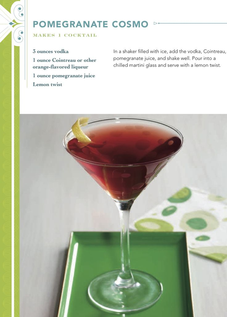 Pomegranate Cosmo #FreakinFabBudget #clintonkelly