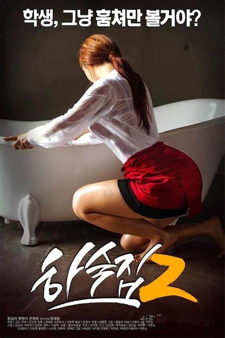 Free Download Korean Movie Boarding House 2 (2015) Subtitle Indonesia,Download Korean Movie Boarding House 2 Subtitle English Full Movie.