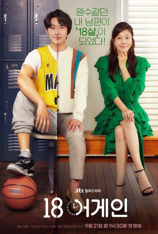 Pin On My Favorite Korean Dramas