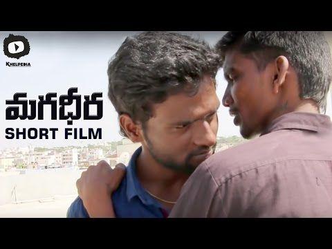 Magadheera Short Film by Saswith Sidhu   Telugu Comedy Short Film   Latest Short Films   Khelpedia