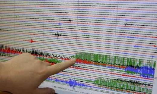 hoy 3 -11 -12 sismo de baja intensidad en Lima