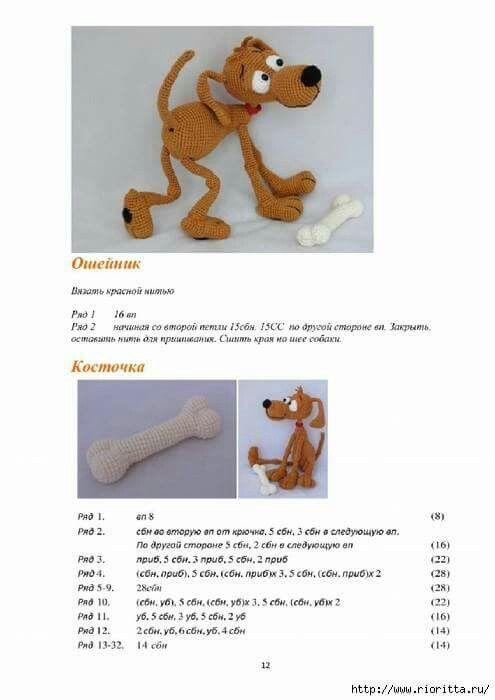 Pluto tutorial 10