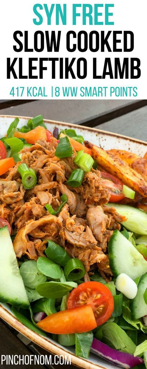 Syn Free Slow Cooked Kleftiko Lamb | Pinch Of Nom Slimming World Recipes 417 kcal | Syn Free | 8 Weight Watchers Smart Points