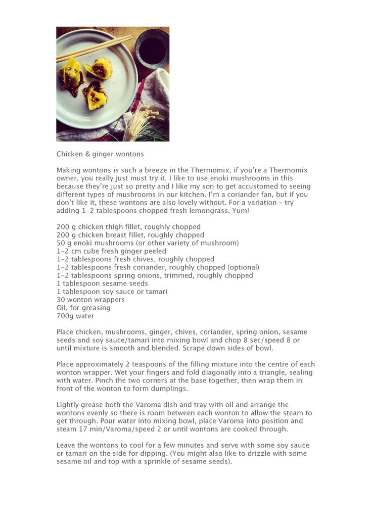 Chicken and Ginger Wontons - Recipe from Louise Fulton Keats