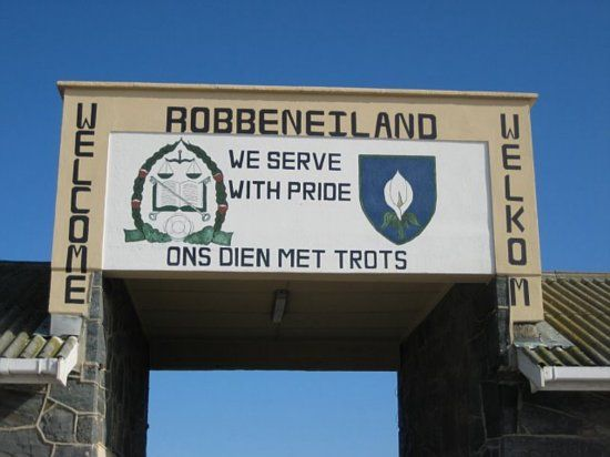 Robben Island. The trip to South Africa was lifechanging