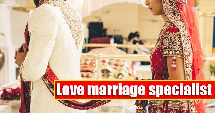 If anyone wants to be in relationship, but their partner not ready to come in relationship then free online astrology for marriage will help you very well because astrology has great solutions for these problems.
