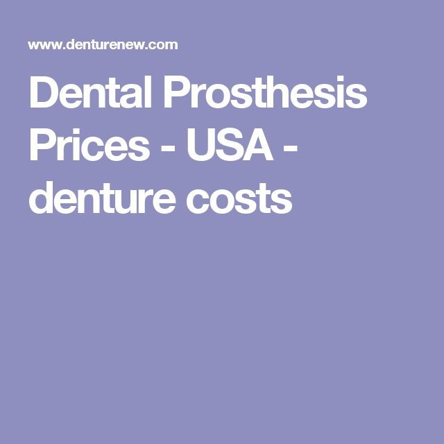 Dental Prosthesis Prices - USA - Miami denture costs 2017
