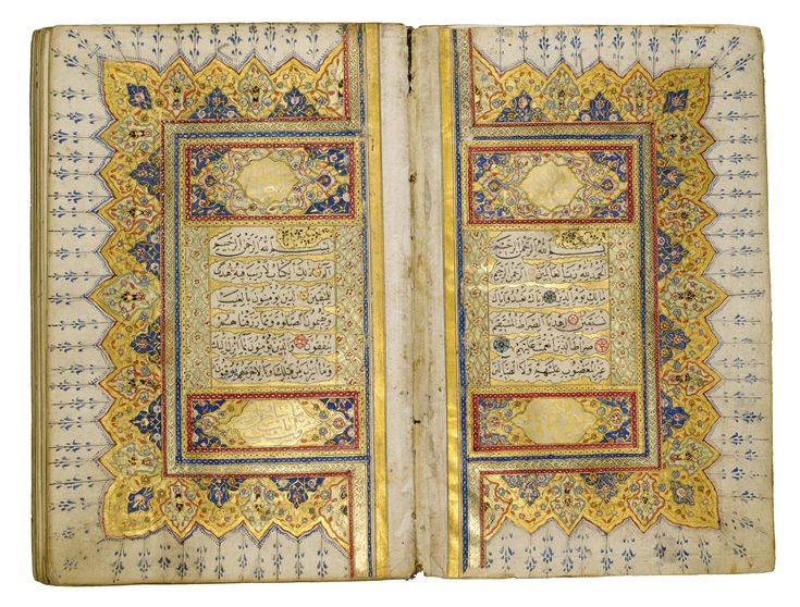 AN ILLUMINATED OTTOMAN QUR'AN, COPIED BY MUHAMMAD, TURKEY, DATED 1155 AH/1742 AD
