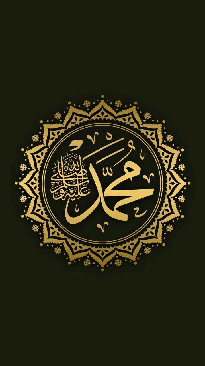 Pin By Ghada Moustafa On محمد صلي الله عليه وسلم Islamic Art Islamic Art Calligraphy Islamic Artwork