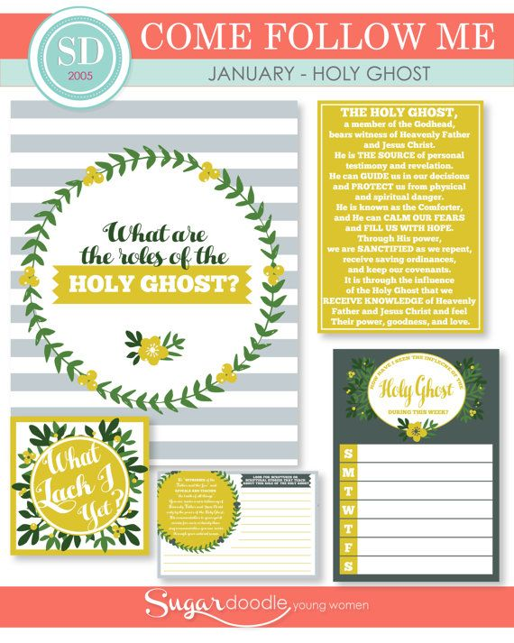 LDS YW Come Follow Me - January  What are the roles of the Holy Ghost? Printable Lesson helps - Cute quotes and handouts for the young women!