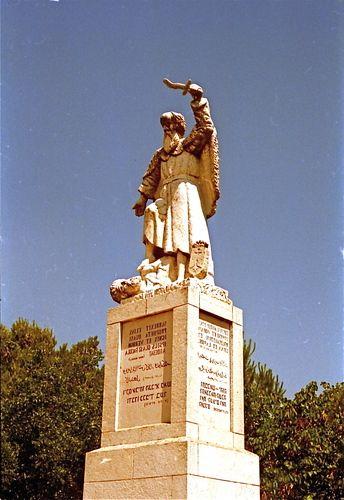 Elijah at Mount Carmel. Israel.