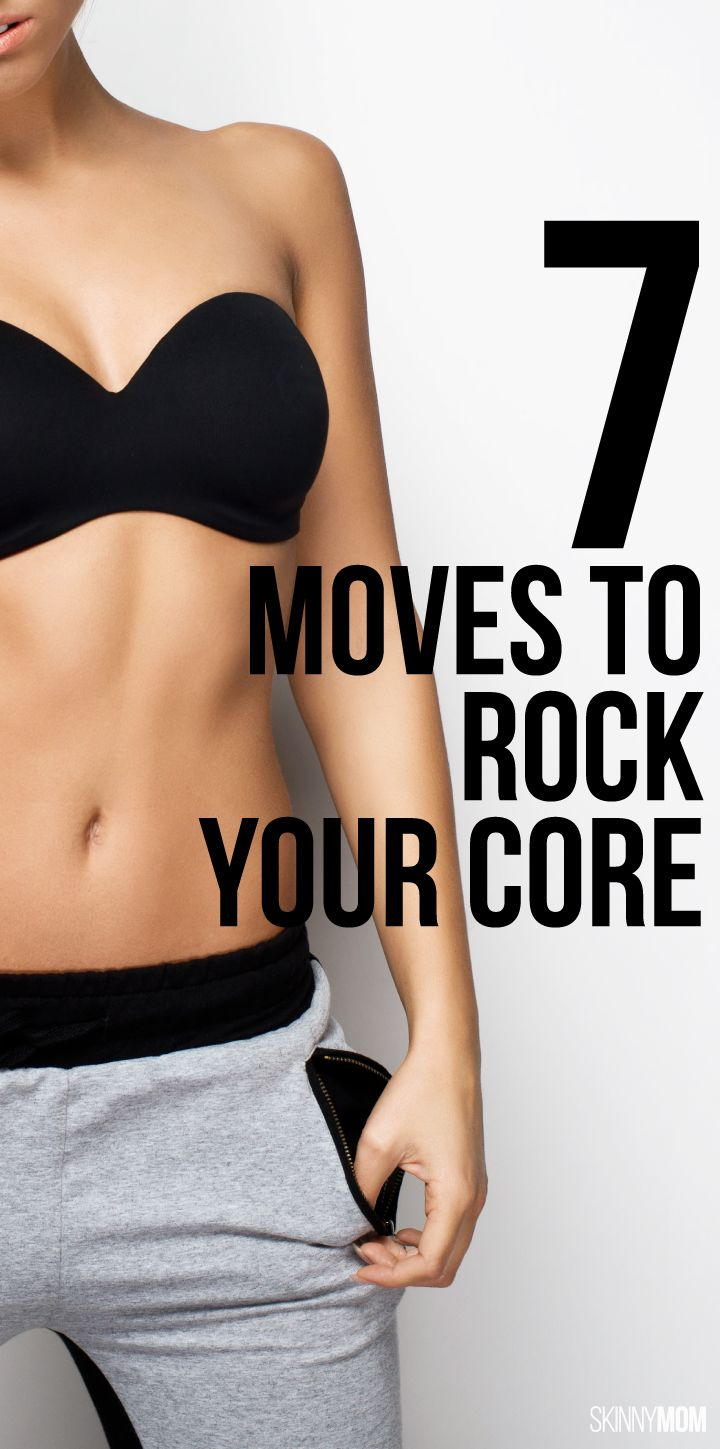 This ab workout will rock your core!
