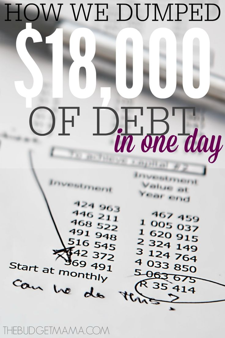 How We Ditched $18,000 of our Debt in a Flash