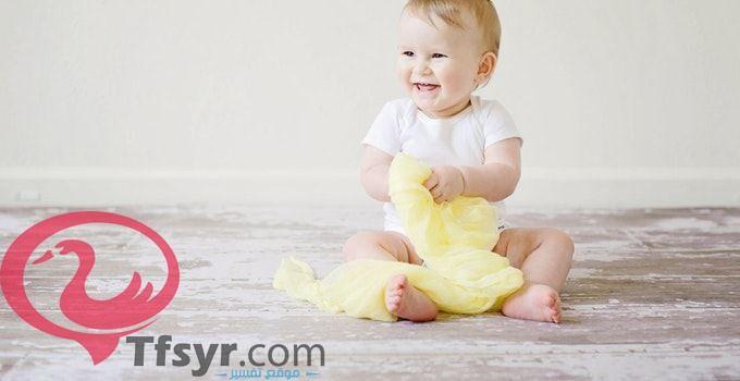 اسماء بنات بحرف الياء 2019 اجنبية و من القران Neutral Baby Clothes Gender Neutral Baby Clothes Baby Learning