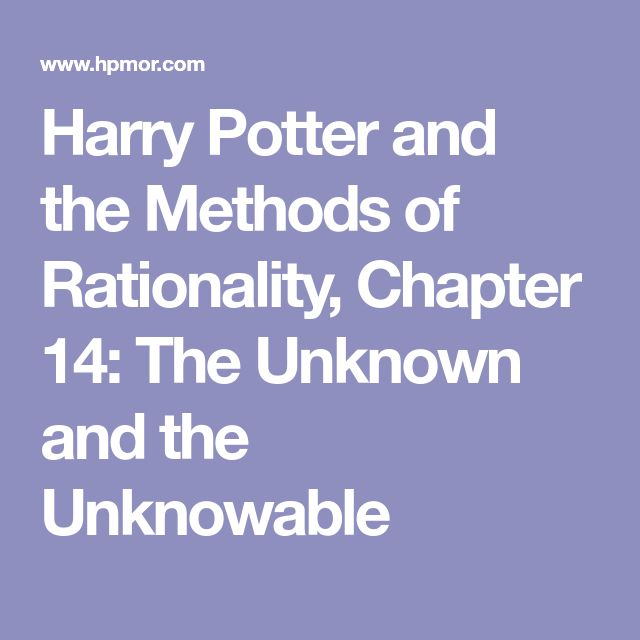 an essay on the known the unknown and the unknowable Unknowable thing: what's in a set of sets that don't contain themselves we have to do a little mathematics for several of these items this is the first on the list because, in a sense, the concept of the unknowable starts with this paradox discovered by bertrand russell in 1901.
