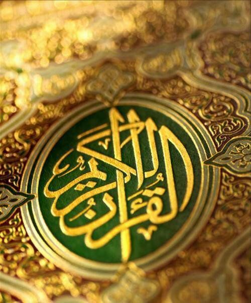 HiJab BoNiTaS - Google+ - Why do we read Quran, if we can't understand a single…