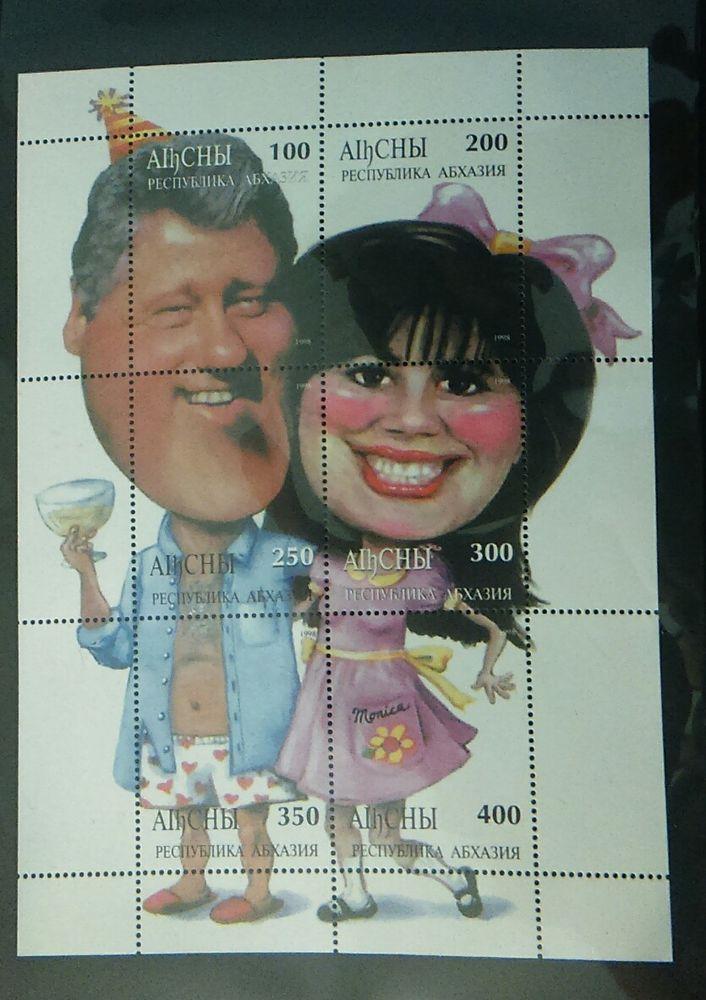 1998 ABKHAZIA BILL CLINTON & MONICA LEWINSKY Souvenir Stamp Sheet