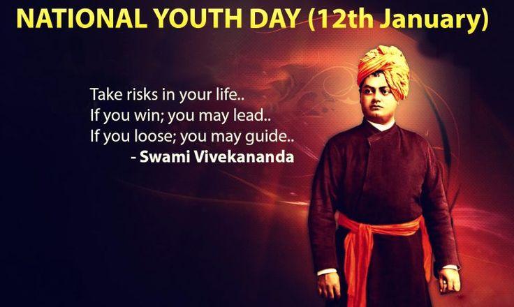 Swami-Vivekanand-Jayanti-Sayings