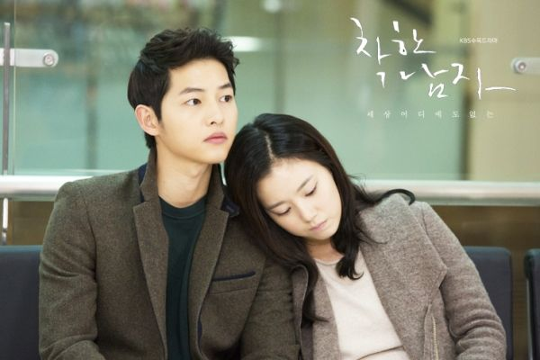 Song Joong Ki and Moon Chae Won experience a rocky relationship in 'The Innocent Man' or 'Bad Guy.'