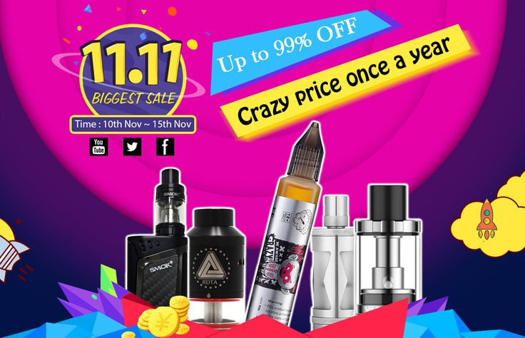 11.11 Biggest Sale, from Gearbest