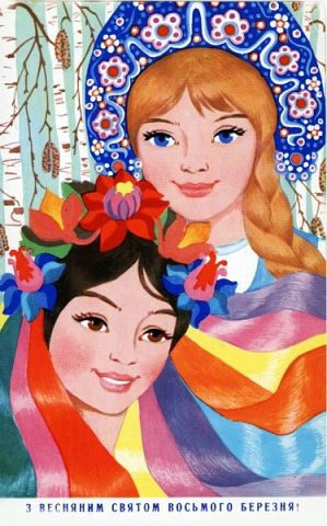 В. Репринцева 1977г тир.500т