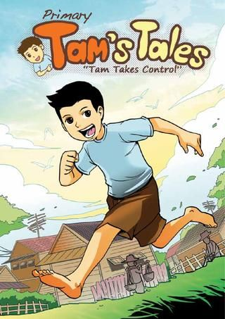 A FREE, Online Comic Book!  Perfect for teaching young children how to protect themselves from abusers.  Available on our issuu page (click the image) in English, Khmer, Thai, and Vietnamese!