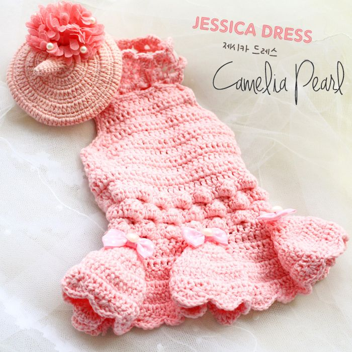 Free Shipping Summer Crochet Knitted One Piece Dress Dog