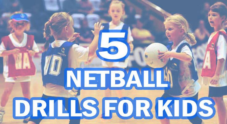 Get Kids into Netball with these easy Drills... http://www.goodnetballdrills.com/5-simple-netball-drills-for-kids/ #netball #drills