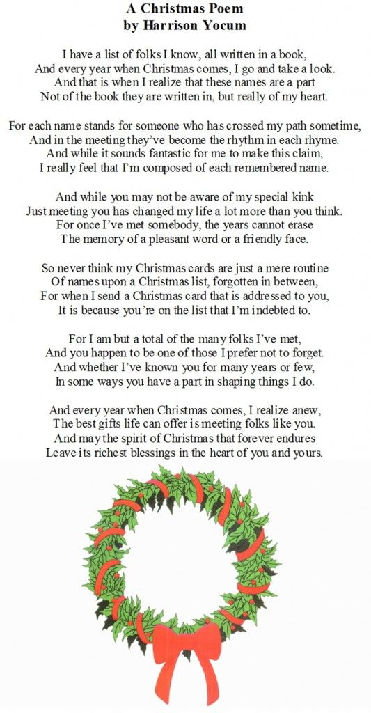 inspirational christmas poems christmas poem by harrison