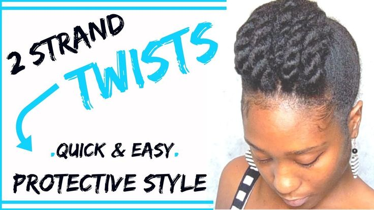Pictures Of Two Strand Twist Hair Styles: Best 25+ Two Strand Twist Updo Ideas On Pinterest