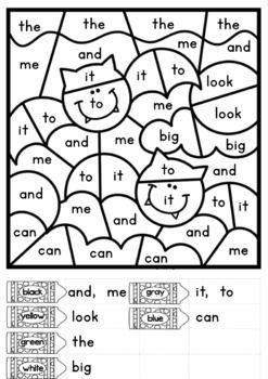 Halloween Color by Code Letters and Sight Words