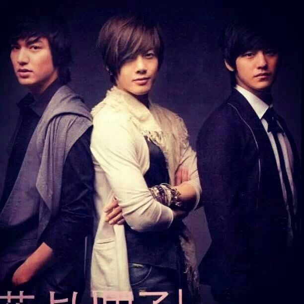 17 Best Images About Kim Hyun Joong & Lee Min Ho On