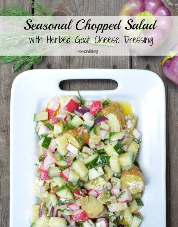 The perfect springtime salad to serve alongside your grilling favorites. Recipe by freshandfit.org #saladrecipes #summerrecipes #seasonal #farmersmarket #vegetarian