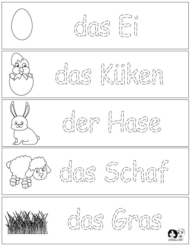 spring printouts german german for kids german worksheets for children. Black Bedroom Furniture Sets. Home Design Ideas