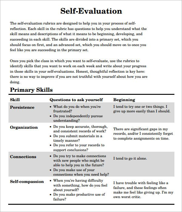 Self Evaluation Examples Self Assessment Examples Self