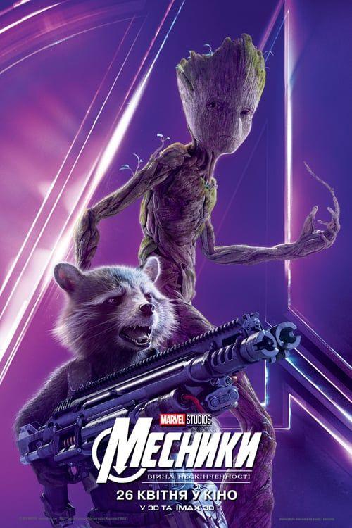 Hd 1080p Avengers Infinity War Pelicula Completa En Espanol