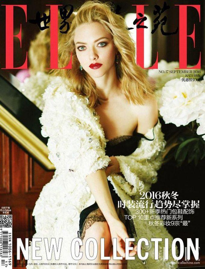 Аманда Сейфрид на обложке Elle China (Интернет-журнал ETODAY)